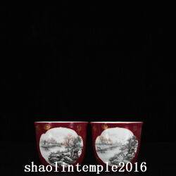A Pair China Qing Dynasty Carmine Ink Color Landscape Pattern Cup