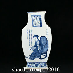 Rare  China The Qing Dynasty Blue And White Character Square Bottle