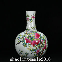 14.8 Ancient China The Qing Dynasty Pastel Peach Pattern Celestial Bottle