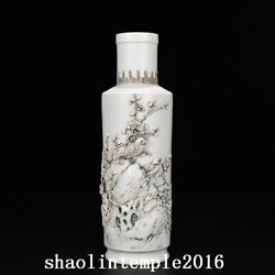 9.6 China Qing Dynasty Phyllostachys Praecox Flowers And Birds Wooden Bottle