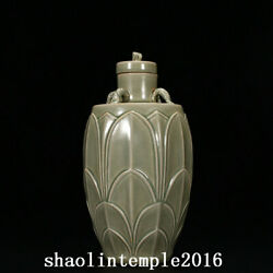 Ancient China The Qing Dynasty Olive Green Lotus Petal Four Ring Bottle