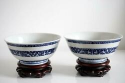 Antique Chinese Qing Porcelain Blue And White Bowls - Archaic Decoration