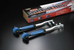 Cusco Camber Tension Rod S13-z32 240sx-300zx - Cus220 473 As