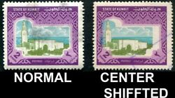 Kuwait Saif Palace 2d Centre Heavily Shifted Used  With Normal Stamp