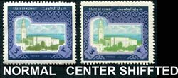 Kuwait 3d Saif Palace Centre Heavily Shifted Used With Normal Stamp