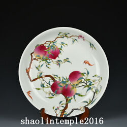 14.4 Old China Antique The Qing Dynasty Pastel Eight Peach Pattern Disc