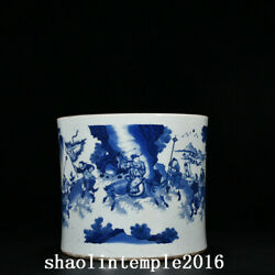11 China Qing Dynasty Blue And White Character Story Pattern Pen Container