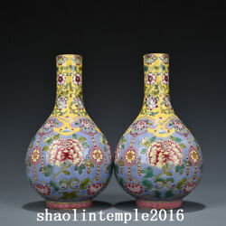 8.8 A Pair China Qing Dynasty Blue Background Pastel Floral Pattern Bile Bottle