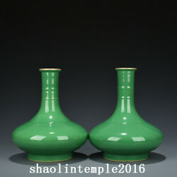 A Pair China Antique Qing Dynasty Green Glaze Spiral Pattern Flat Belly Bottle