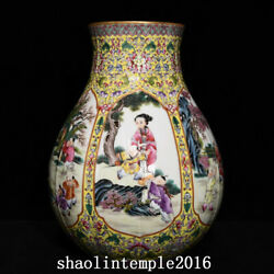 12.2 Rare China The Qing Dynasty Qianlong Pastel Character Map Bottle