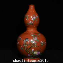 13.2 China The Qing Dynasty Pastel Flower And Bird Pattern Gourd Bottle