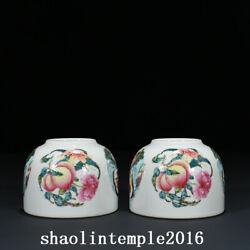 3.2 A Pair China The Qing Dynasty Pastel Character Flowers Water Bowl