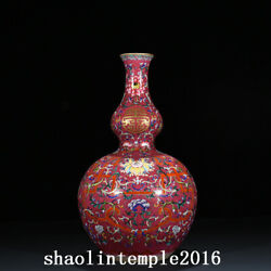 16 China The Qing Dynasty Qianlong Carmine Floral Pattern Gourd Bottle