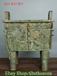 11.6 Old Chinese Bronze Ware Dynasty Palace Beast Face Incense Burner Censer