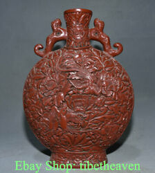 15.2 Marked Old Chinese Lacquer Ware Dynasty Palace Flower Bird 2 Ear Bottle