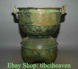 16 Antique China Bronze Ware Shang Dynasty Palace Pan Food Vessels Tableware