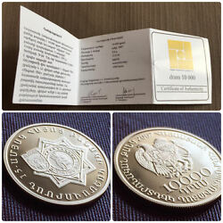 Rare 2007 Armenia 10000 Gold Dram 15th Formation Of Armenian Army Official Coin