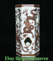 10.6 Marked Old Chinese Ink Color Porcelain Gold Dragon Hollow Out Brush Pot
