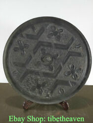 12.8 Rare Old Chinese Bronze Ware Dynasty Palace Flower Bronze Mirror
