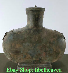 10.8 Rare Old Chinese Bronze Ware Dynasty Palace Beast Ear Ellipse Bottle