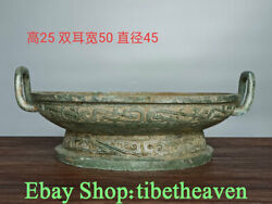 20 Old China Bronze Ware Dynasty Palace Dragon Beast Handle Word Tray Plate