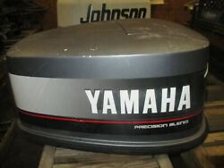 Yamaha 115hp 2-stroke Outboard Top Cowling