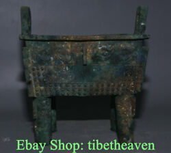9.2 Antique Chinese Bronze Ware Dynasty Palace Beast Face Handle Censer Ding