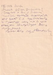 Dimitri Shostakovich Composer One Page Autographed Letter Signed And Photo 1954