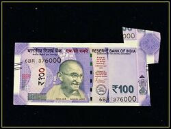 Rs 100/-india Banknote Misprint/error Extra Paper Latest Issue Unique