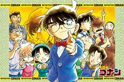 1000 Piece Jigsaw Puzzle Detective Conan The Truth Is Always One 50x75cm