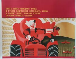 Original Vintage Soviet Union Political Poster 1974 Woman Working On Tractor