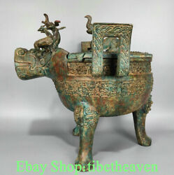 """16.8"""" Old Chinese Bronze Ware Dynasty Palace Dragon Beast 3 Feet Wine Vessels"""