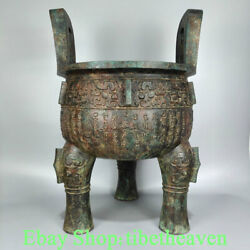 """23.6"""" Old Chinese Bronze Ware Dynasty Palace Dragon Beast Word 3 Leg Censer"""