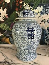 Chinese Double Happiness Blue And White Porcelain Ginger Jar
