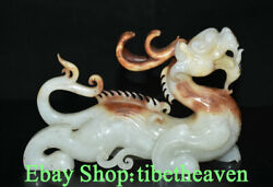 """7.2"""" Old Chinese Hetian Jade Carving Dynasty Palace Dragon Beast Qilin Statue"""