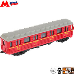 Russian Subway Carriage Moscow Metro Branded Train Red Arrow 1/87 Diecast Model