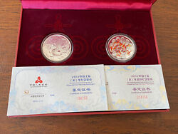 2012 China Dragon One Ounce Pure Silver And One Ounce Pure Silver Color Coin Set