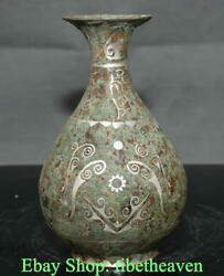 7.2 Antique China Silver Bronze Ware Dynasty Palace Flower Design Bottle Wine