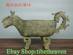 16.8 Old Chinese Bronze Ware Dynasty Palace Dragon Beast Handle Wine Vessels