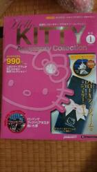 Hello Kitty All Volumes Of The Accessory Collection