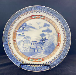 Unmarked Antique Chinoiserie Plate - Pagoda Boat And Willow And Blue Scale Border