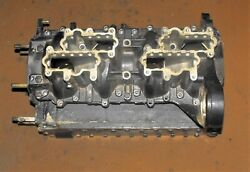Force 125 Hp 2 Stroke Cylinder Crankcase Assembly Pn Fa686010 Fits 1988-1994