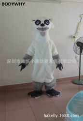 Dog Irrigation Cartoon Doll Costume Mascot Costume Suits Outfits Clothing Ad