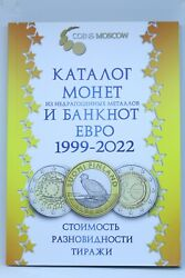 Collection Book Catalog Of Europe Coins And Paper Money 1999-2022 With Prices