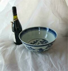 1780 Antique Chinese Canton Blue And White Porcelain Bowl Qianlong