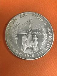 1976 India And039f.a.o. Food And Work For Alland039 .500 50 Rupees