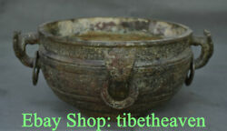 10.4 Antique China Bronze Ware Dynasty 4 Beast Ear Ring Tableware Food Vessels