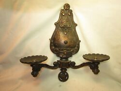 Parts / Repair Antique Double Lamp Light Sconce Wall Decor Shield Hammered Iron