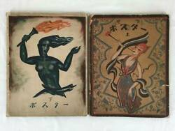 Modern Posters 2 Volumes Plateau Society Taisho 10 Almost Lithograph