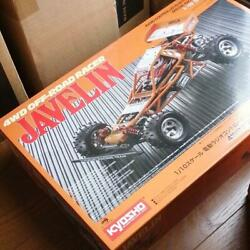 Kyosho Javelin 4wd Off-road Racer 1/10 Scale Radio Controlled Buggy Rerelease